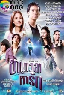 ChuyE1BB87n-TC3ACnh-VC6B0E1BBA3t-ThE1BB9Di-Gian-Karm-Wayla-Tharm-Ha-Ruk-Crossing-the-Time-to-Find-Love-2011