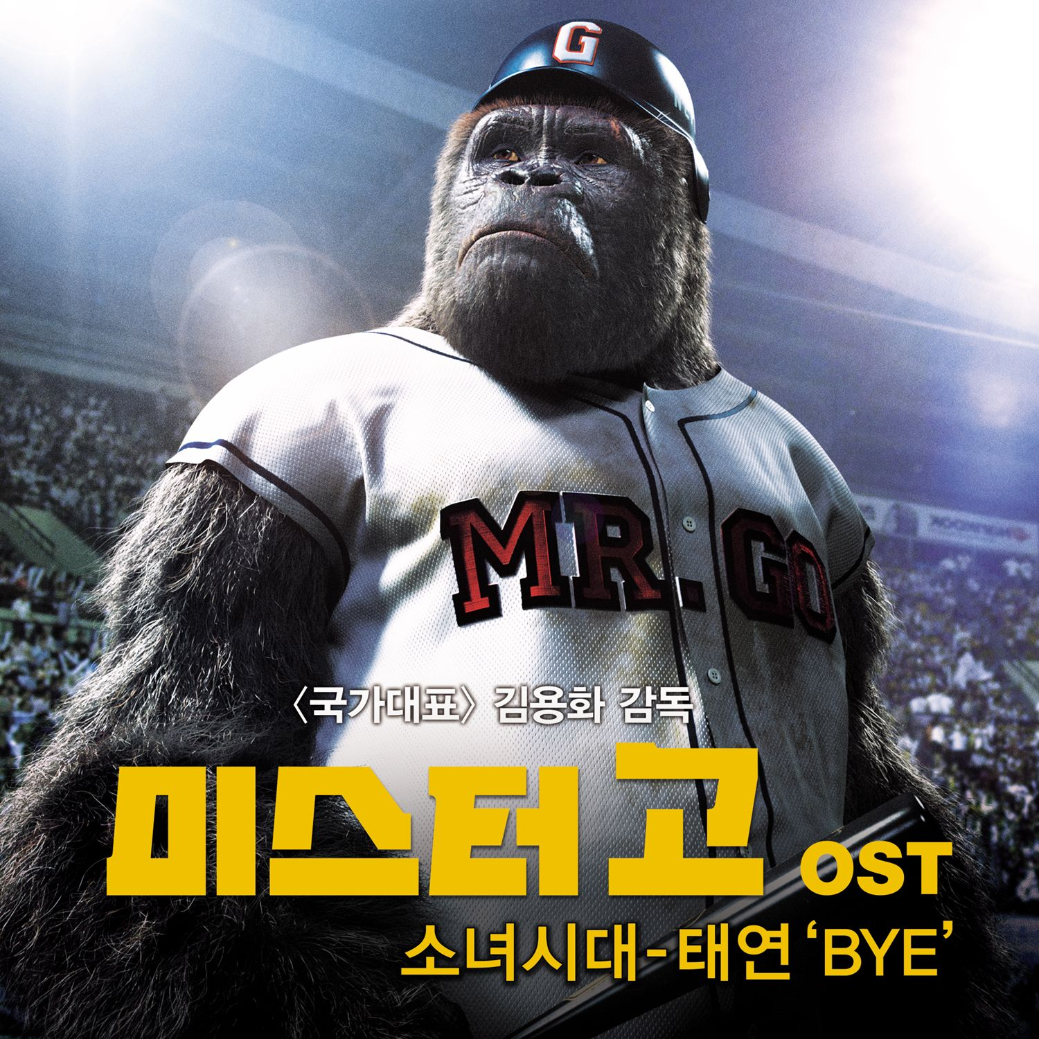[Single] Taeyeon (SNSD)   Bye [Mr. Go OST]