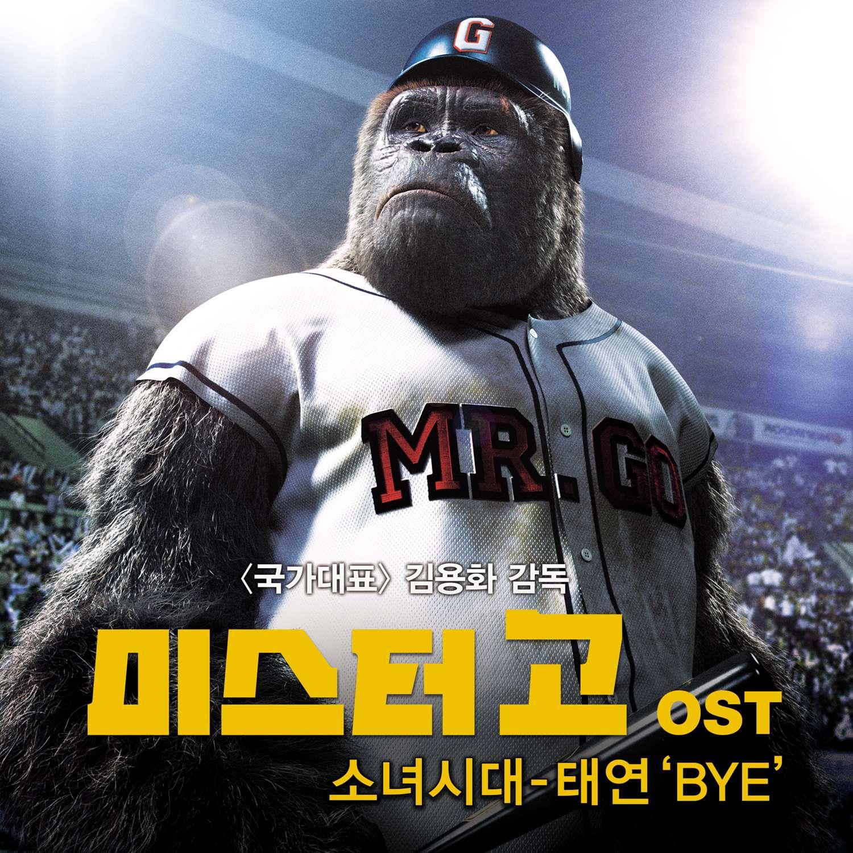 [Single] Taeyeon (SNSD) - Bye [Mr. Go OST]